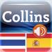 Audio Collins Mini Gem Thai-Spanish & Spanish-Thai Dictionary
